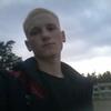 Алексей, 17, г.Могилёв