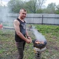 Богдан, 25 лет, Весы, Орел