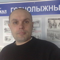 Евгений, 42 года, Козерог, Иркутск