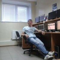 Рамис, 30 лет, Козерог, Самара