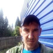 Зонов Александр 30 Слободской