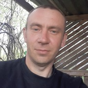 Сергей Мосягин 41 Дно
