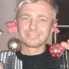 Александр Василенко, 30, г.Варшава