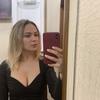 Марина, 32, г.Полтава