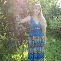 Марина, 26 лет, Телец, Москва