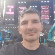 Арсентий 79 Москва