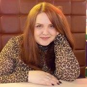 Дарья 32 Белгород