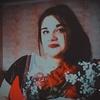 Анастасия Крупенников, 20, г.Улан-Удэ