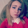 Анна, 16, Селідово