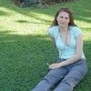 Алёна Меринова, 27, г.Gent