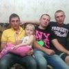Александр, 30, г.Луганск