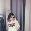 Жанна, 18, г.Москва
