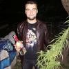 Victor, 23, г.Кишинёв