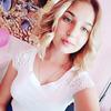 Sofia, 17, г.Вараш