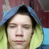Костя, 21, г.Сумы