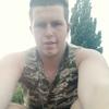Димон, 29, г.Каменское