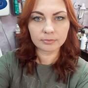 Алиса 36 Москва