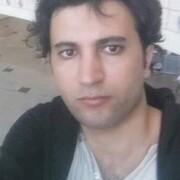 Akram 30 Аден