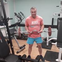 Вадим, 37 лет, Овен, Новомосковск