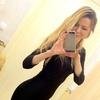 Антонина, 35, г.Иркутск