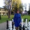 Евгения, 38, г.Донской