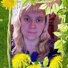 Солнышка, 33, г.Любим