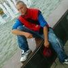 Вадим, 27, г.Калараш