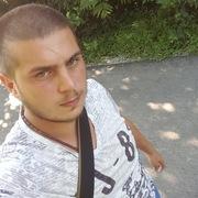 Григорий 22 Сочи