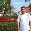 Леонид, 32, г.Новокубанск