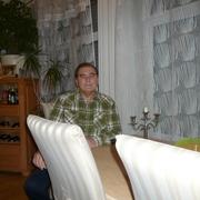 Anatoly 50 Эссен