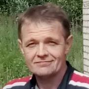 Пётр 44 Москва