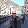 otari, 62, г.Тбилиси