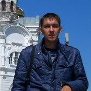 Дмитрий 35 Сосновка