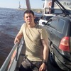 Станислав, 36, г.Алдан