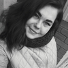 Кристина, 22, г.Советск (Кировская обл.)