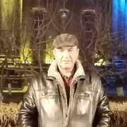Рафаэль 61 Москва