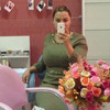 Елена, 33, г.Байконур