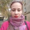 Sofia, 22, г.Чита