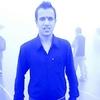 Tarun chauhan, 28, г.Чандигарх