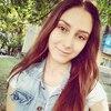 Кристина, 21, Шахтарськ