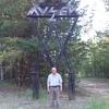 Петр, 57, г.Советский (Тюменская обл.)