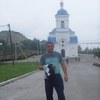 Дмитрий, 40, г.Новокуйбышевск
