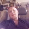 Сергей, 39, г.Якутск