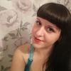 Элла, 30, г.Новокузнецк