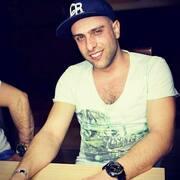 Loay 30 Амман