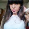 Таня, 18, Умань