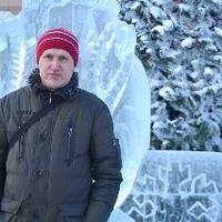 Андрей, 45 лет, Дева, Иркутск