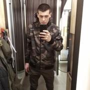 Михаил 30 Новосибирск
