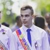 Павел, 30, г.Сергиев Посад