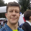 Константин, 31, г.Новополоцк